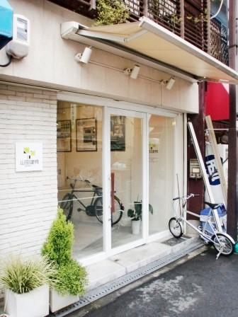 athome店舗01WEB